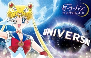 Promotional image for Pretty Guardian Sailor Moon: The Miracle 4D