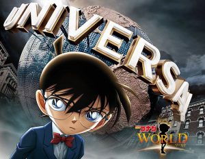 Promotional Image for Detective Conan: The World