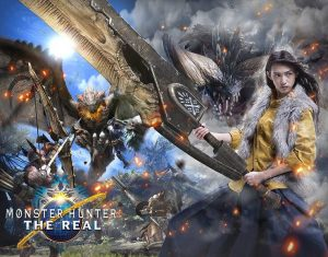 Promotional image for Monster Hunter: The Real