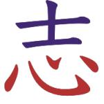 An explanatory illustration of kanji radicals