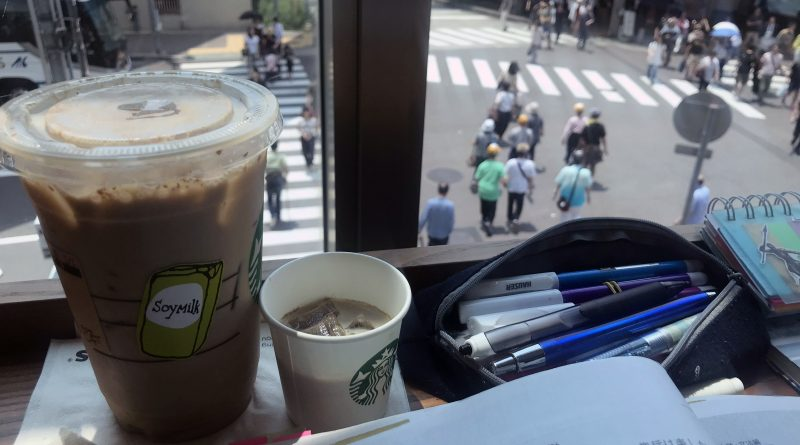 Study materials. Photo: R. Baquero