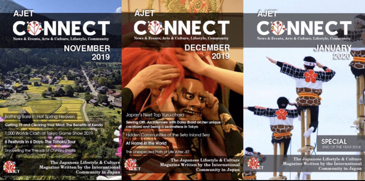 CONNECT covers Nov 19 to Jan 20