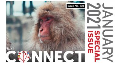Connect Magazine Japan #100 January 2021