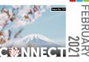 Connect Magazine Japan #101 February 2021