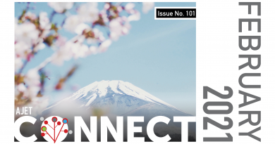 Connect Magazine Japan #101 February 2021