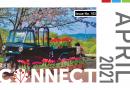 Connect Magazine Japan #103 April 2021