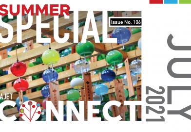 Connect Magazine Japan #106 July 2021